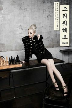 Sandara Park Photo: – Concept Photos 'Missing You' Dara Kpop, 2ne1 Dara, Cl 2ne1, Sandara 2ne1, Sandara Park, Ulzzang Fashion, Kpop Fashion, Korean Fashion, High Fashion