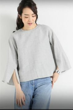 Linen Blouse, Blouse Dress, Blusas Crop Top, Hijab Fashion, Fashion Outfits, Moda Casual, Couture Tops, Japanese Outfits, Japan Fashion