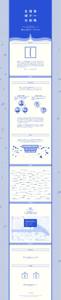 The website 'http://www.idd.tamabi.ac.jp/design/exhibit/gw13/' courtesy of @Pinstamatic (http://pinstamatic.com)