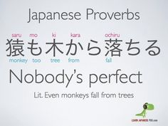 5 Practical Tips to Improve Your Japanese Quickly! #japanesetips #learnjapanese