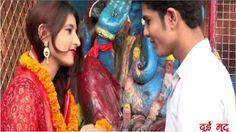 Sworga Jasto Ghara Nepali Song, New Nepali Adhunik Song, Latest Nepali Song