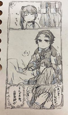 Read Tanjirou x Kanao from the story Imágenes random de Kimetsu no Yaiba by (Mino UwU) with reads. Anime Chibi, Kawaii Anime, Manga Anime, Anime Art, Anime Angel, Anime Demon, Couple Romance, Roronoa Zoro, Slayer Anime