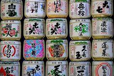 komodaru Meiji-jingū