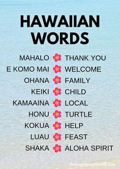 Hawaiian words and phrases to know for first trip to Hawaii for vacation list for Maui Kauai Big Island Oahu Hawaii vacation ideas tips. Outdoor travel destinations for Hawaiian culture shows too. Kauai, Oahu Hawaii, Mahalo Hawaii, Hawaii Honeymoon, Hawaii Life, Maui Vacation, Vacation Ideas, Vacation Spots, Vacation Travel