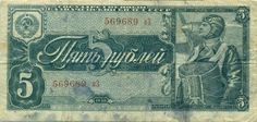 RUSSIA LOT OF 3 BANKNOTES