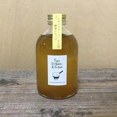 Bottle Bottle, Bottles, Logo Branding, Logos, Design Packaging, Bottle Design, Kombucha, Orange Juice, Puddings