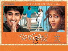 my another favourite family movie. The tamil version called as Santosh Subramaniam. But I love the telugu maybe its just because of the cutie pies Sid and Gene. ♥