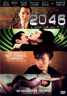 2046 - More brilliance from Wong Kar Wai