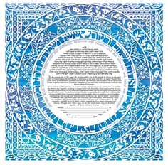 Sasson Papercut - Light Blue Violet Ketubah by Enya Keshet available at Ketubah.com