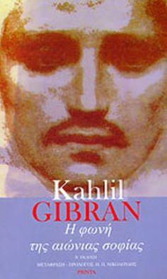 Η ΦΩΝΗ ΤΗΣ ΑΙΩΝΙΑΣ ΣΟΦΙΑΣ / GIBRAN KAHLIL Groucho Marx, Kahlil Gibran, Books To Read, Reading Lists