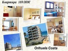 Квартира (от 87 до 105 м2.) в комплексе с 2 и 3 спальнями, 2 ванными. Комплекс на первой линии моря с детской площадкой, наземным паркингом и бассейнами (взрослым и детским). Цена от 169.000€ до 219.000 €.