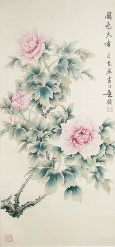 Chinese brush painting by Wang Daoming 王道明 #peony #China Maybe two of these huge banners on either side of the ceremony? with a chinese proverb on each?
