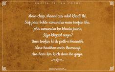 The best of Amrita Pritam