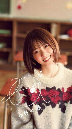 Japan Girl, Asia Girl, Korea Fashion, Beautiful Asian Women, Bellisima, Asian Woman, Pretty Woman, Cool Girl, Idol