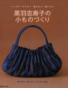 Patchwork bolsas, artigos de Kuroha Shizuko - Japanese Craft Livro