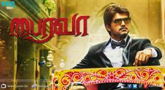 Bhairava sold out for whopping price in US