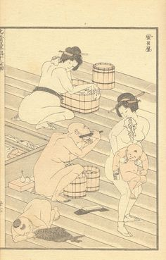 The fantastic graphic art of Katsushika Hokusai. Some of these images are from his sketchbook 'hokusai manga' Japanese Bath, Japanese Geisha, Japanese Art Prints, Japanese Artists, Kirigami, Art Occidental, Geisha Art, Japan Painting, Katsushika Hokusai