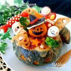 kawaii Halloween pumpkin Halloween Baskets, Halloween Sweets, Kawaii Halloween, Cute Bento Boxes, Kawaii Bento, Kids Plates, Bento Recipes, Party Platters, Party