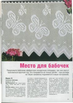 Gallery.ru / Fotografia # 115 - Tende - Natalya111