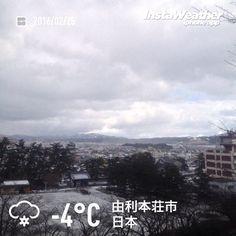 おはようございます! 今日は本荘よりスタート。ひと仕事したら新潟に戻ります〜♪