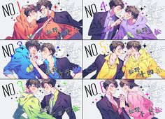 ImageFind images and videos about anime, osomatsu-san and ichimatsu on We Heart It - the app to get lost in what you love. Dark Anime Guys, M Anime, Anime Art, Osomatsu San Doujinshi, Image Manga, Ichimatsu, Handsome Anime, Cute Anime Boy, Cute Art