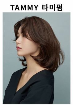 27 Super Ideas For Medium Short Hair Shoulder Length Straight Haircuts Straight Hair, Haircuts For Medium Hair, Medium Short Hair, Short Hair Cuts, Medium Hair Styles, Short Hair Styles, Ulzzang Hair, Long Hair With Bangs, Permed Hairstyles