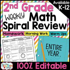 This 2nd Grade math spiral review resource can easily be used as spiral math HOMEWORK, spiral math MORNING WORK, or a DAILY MATH REVIEW! This spiral math review was designed to keep math concepts fresh all year and to simplify your homework or morning work routines.