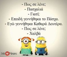 Αστεια underwear - Under Wear Greek Memes, Funny Greek Quotes, Very Funny Images, Funny Photos, We Love Minions, Minion Jokes, Funny Phrases, Teenager Quotes, Have A Laugh