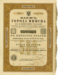 Ville de Minsk, Minsk, 04.03.1899, 4,5 % Obligation über 500 Rubel, Serie III, #86, 33,5 x 24,6 cm, braun, schwarz, Knickfalten, kleine Randeinrisse, Randeinriss (ca. 3 cm), KR, da noch Stücke zu 100 und 1.000 Rubel ausstanden und das Volumen der Emission nur 1,493 Millionen Rubel betragen hat, muss die Auflage recht gering gewesen sein, nicht bei Drumm/Henseler gelistet, erstmals von uns angeboten, Einzelstück aus einer uralten Sammlung!
