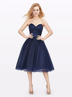 Sweetheart Tulle Bridesmaid Dress in Knee Length