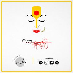 Navratri Greetings, Navratri Wishes, Creative Poster Design, Creative Posters, Maa Durga Image, Durga Maa, Happy Navratri Images, Happy Dussehra Wishes, Durga Painting