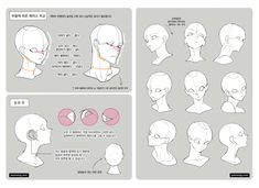 Learn To Draw People - The Female Body - Drawing On Demand Manga Drawing Tutorials, Manga Tutorial, Drawing Techniques, Figure Drawing Reference, Art Reference Poses, Anatomy Reference, Drawing Heads, Drawing Base, Drawing Practice