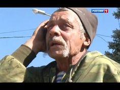 """Специальный корреспондент. """"Опалённые перемирием"""" 26.09.2014"""