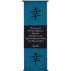 @Overstock - Add an inspirational touch to your home decor with a beautiful wall hanging. This scroll with a quote on happiness from Buddha, placed in a special spot will always be there to remind you of his uplifting words.  http://www.overstock.com/Worldstock-Fair-Trade/Happiness-Buddha-Quote-Turquoise-Scroll-Indonesia/5036516/product.html?CID=214117 $26.99