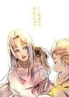 Oichi & Tokugawa Ieyasu