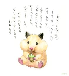 Japanese Artist Paints Adorable Watercolours Of Pet Hamster Doing Human Things Cute Animal Drawings, Kawaii Drawings, Cute Drawings, Japanese Hamster, Baby Animals, Cute Animals, Funny Hamsters, Baby Hamster, Watercolor Animals