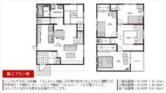 30坪 一階和室有 高品位コンパクト住宅EXY(エクシィ)|基本プラン|ハーバーハウス(新潟、長岡)