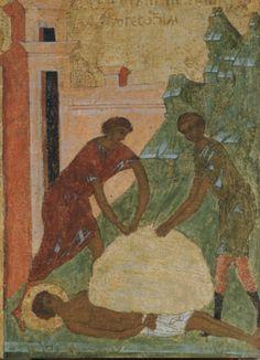 Byzantine Art, Medieval Times, Serbian, Dark Ages, Bulgarian, Scene, Base, Ministry
