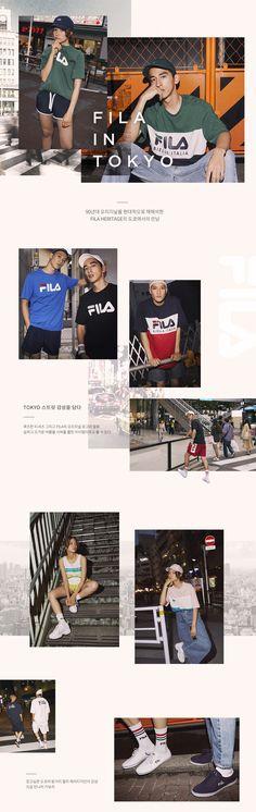 WIZWID:위즈위드 - 글로벌 쇼핑 네트워크 여성 남성 의류 우먼 맨 패션 스포츠웨어 기획전 FILA, IN TOKYO 도쿄에서 휠라 헤리티지의 만남
