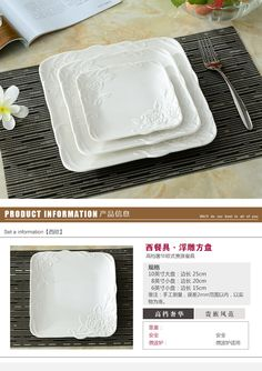 ¥55.50  欧式陶瓷陶具蕾丝西餐盘白色西餐牛排盘子6/8/10寸牡丹赠餐垫彩盒-淘宝网