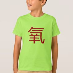 Shop Irish Autism Awesome T-Shirt Children's created by GoTeamKate. Personalize it with photos & text or purchase as is! Types Of T Shirts, Cool T Shirts, Foreign Words, Chinese Words, Funny Tshirts, Mens Tops, Autism, Irish, Language