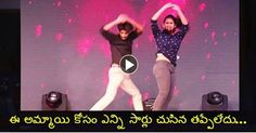 Mind Blowing Dance Performance you will definitely watch this video twice