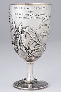 The historic 'Bréal Cup' awarded to Spyros Louis, the winner of the marathon race at the inaugural Modern Olympic Games, held in Athens in Olympia, 1896 Olympics, Olympic Marathon, Under The Hammer, Ancient Greek Art, Athens Greece, Olympic Games, Olympic Icons, Summer Olympics