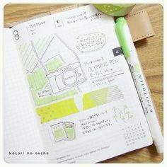kotori_green @kotori_green | Websta (Webstagram)