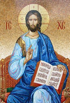 Mosaic icon of the Lord Almighty on the throne - studio mosaic Artmonument Byzantine Icons, Byzantine Art, Christ Pantocrator, Religion, Mosaic Art, Mosaics, Orthodox Icons, Art Studies, Book Of Shadows
