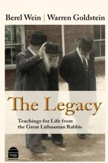 The Legacy  Teaching for Life from the Great Lithuanian Rabbis, 978-1592643622, Warren Goldstein, Maggid
