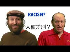 """Hi, I'm Ken Tanaka. You may know me for my videos """"What Kind of Asian are You?"""" and """"But we're Speaking Japanese."""" Or you might know me as the author and ill..."""