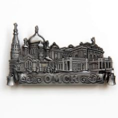Metal Fridge Magnet: Russia. Omsk Attractions (Silver Color)