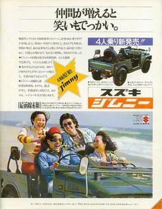 Motorfan 6 - inside back cover - Suzuki | by IwateBuddy