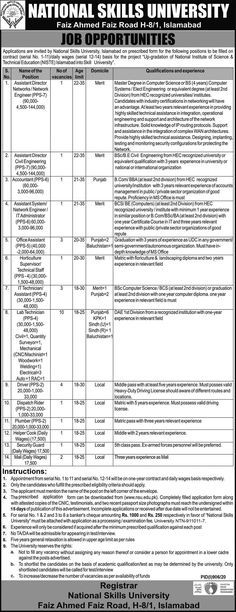 Jobs Advertisement Job Advertisement, Job Ads, Jobs In Islamabad, Government Jobs In Pakistan, Fourth Industrial Revolution, Computer Science Degree, Latest Jobs In Pakistan, Newspaper Jobs, Jobs For Freshers